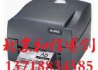 godex价签打印机,打签机,条码打印机,二维码打印机