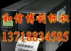 godexez-2250i工业级条码打印机,不干胶标签打印机