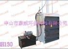 供应立式打包机,广东中山,小型打包机,秸秆打包机