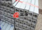 供应扬中厂家销售超高分子量聚乙烯导轨