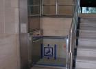 残疾人升降机只为良心品质