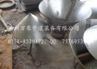 不锈钢圆锥形风帽专业生产厂家