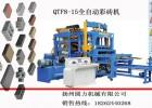 彩砖生产流水线/全套砖机设备/制作空心砖机器