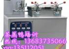 茶油鸭技术培训茶蒸鸭秘制配方馋嘴鸭技术加盟