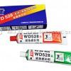 康达万达WD528紧急修补油面堵漏胶