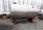 供应二手20吨不锈钢储罐