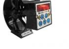热卖中直读试测风仪表CFJD25B