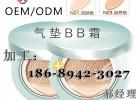 高端BB霜OEM代加工,一站式BB霜贴牌定制,保湿BB霜加工