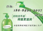 抗菌洗手液OEM代加工,抑菌植物洗手液贴牌,消字号产品