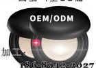 微商气垫BB霜OEM|ODM,爆款裸妆气垫BB霜代加工