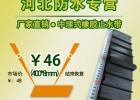 开平变形缝专用651型中埋式橡胶止水带400x8mm不氧化
