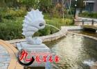石雕喷水鱼 喷水雕刻 城市美化雕塑