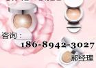 气垫BB霜定制加工,气垫BB霜代生产,裸妆BB/CC霜OEM