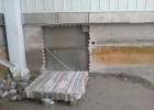 北京朝阳区墙锯切割开门加固