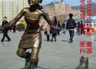 定做运动人物铜雕塑,街头铜雕塑,广场铜雕塑