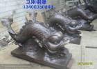 专业生产铜雕塑喷泉,铜雕鱼喷泉,铸铜雕塑厂