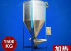 供应塑料颗粒搅拌机 塑料pepp粒子搅拌罐混料机