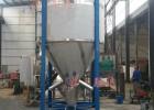 供应不锈钢塑料颗拌机 立式塑料破碎料混料机 厂家直营