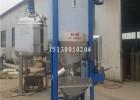 不锈钢立式塑料混料机 橡塑颗粒pp pe料加热搅拌机