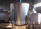 乳胶漆搅拌桶 涂料颜料搅拌罐 不锈钢电加热搅拌桶