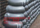 供应镀锌弯头 20#碳钢镀锌弯头规格 钢板镀锌弯头厂家