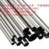 不锈钢管件的分类使用信息