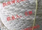 缆绳索船用缆绳