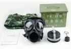 FMJ08型防护面具