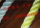 三股尼龙锦纶绳