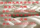 丙纶复丝聚丙烯船用八股绳索