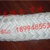 尼龙锦纶复丝双层编织绳索