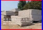通达石材 厂家供应大型五莲红门牌石荒料