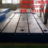 测功机专用测试安装平板规格 测功机专用安装底板底座