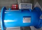 三番品牌活化水质设备电子除垢仪