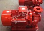 XBD_ISW系列卧式单级消防泵