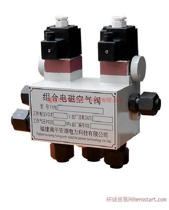 ZDK组合电磁空气阀