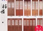 木雕中式折叠屏风实木花格隔断复古镂空雕花客厅红木折屏可订制