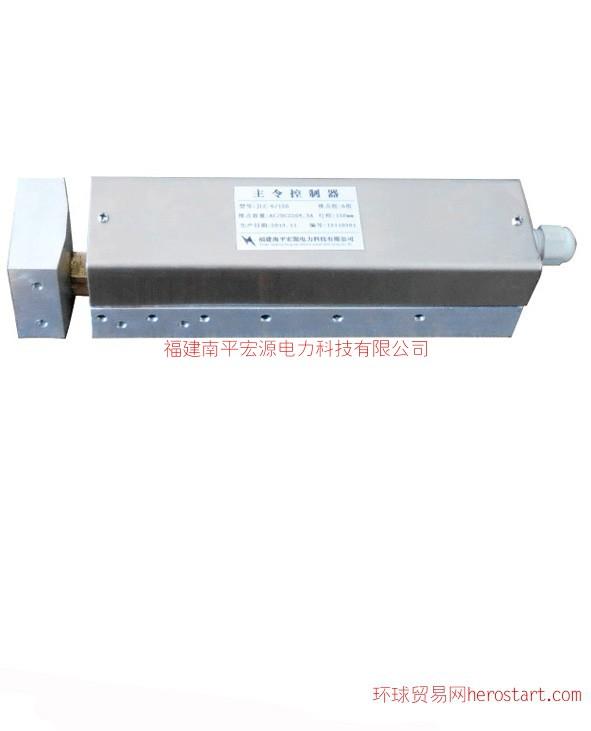 JLC型主令控制器