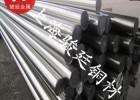 镍白铜棒化学成分 洋白铜板含量 锌白铜带规格