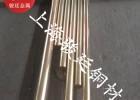 QAL9-4铝青铜化学成分 铝黄铜棒抗拉强度