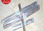 钨铜棒规格 钨铜合金圆棒化学成分 w70的性能
