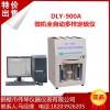 微机测硫仪,智能定硫仪_鹤壁伟琴煤炭测硫仪生产厂家