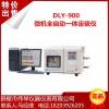 供应一体定硫仪、微机智能定硫仪 - 鹤壁伟琴煤质仪器设备