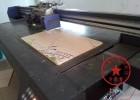 竹木家具UV喷绘 木板UV喷绘 木质工艺品UV平面打印加工