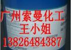 道康宁805高温有机硅树脂