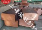 铬锆铜圆棒 铬锆铜棒材 铬锆铜化学成分