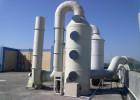 供应东莞玻璃钢净化塔废气处理设备 东莞环保公司