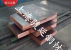 进口C18150铬锆铜性能 C18200化学成分