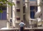 供应油烟废气处理设备 东莞环保公司