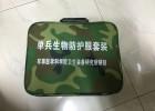 FZD05A侦毒包
